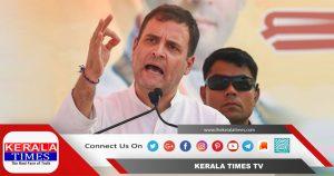 'ബിജെപിയെ ഭയക്കുന്നു എങ്കിൽ കോണ്ഗ്രസില് വേണ്ട, ജ്യോതിരാദിത്യ സിന്ധ്യയെ പോലെ പാർട്ടി വിട്ട് പോകാം'; മുന്നറിയിപ്പുമായി രാഹുല് ഗാന്ധി